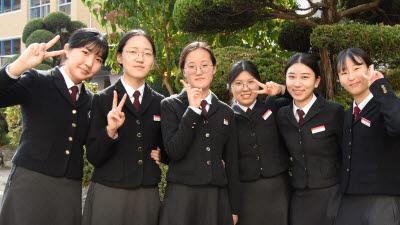 <218>대전여자상업고등학교