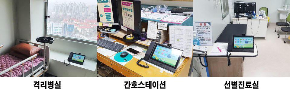 일산병원에 설치한 영상키폰시스템 SVP2000콤보 제품 모습