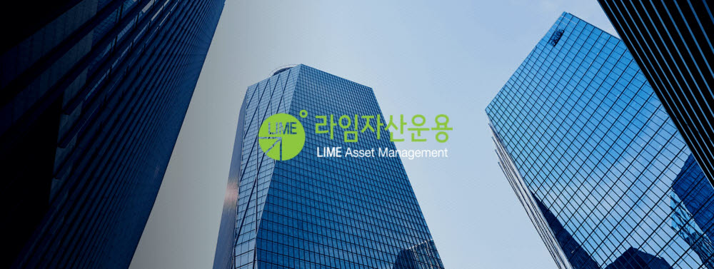 """라임 """"AI스타펀드는 전액, 플루토 46% 테티스 17% 손실 예상"""""""