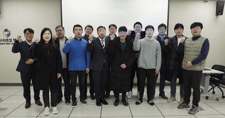 BNK경남은행 아이디어 인큐베이터 입주 기업 관계자들이 기념촬영했다.