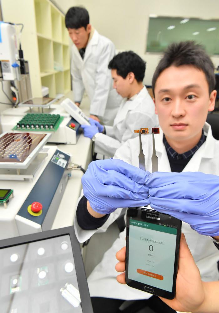 센코, '스마트폰에서 일산화탄소 검출' 초소형 전기화학식 센서 개발