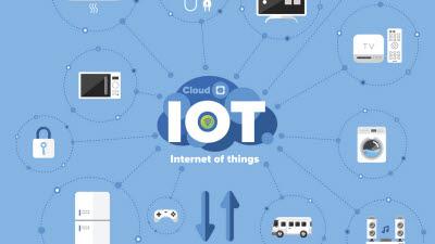 IoT 신규 과제 공모...약 117억원 지원