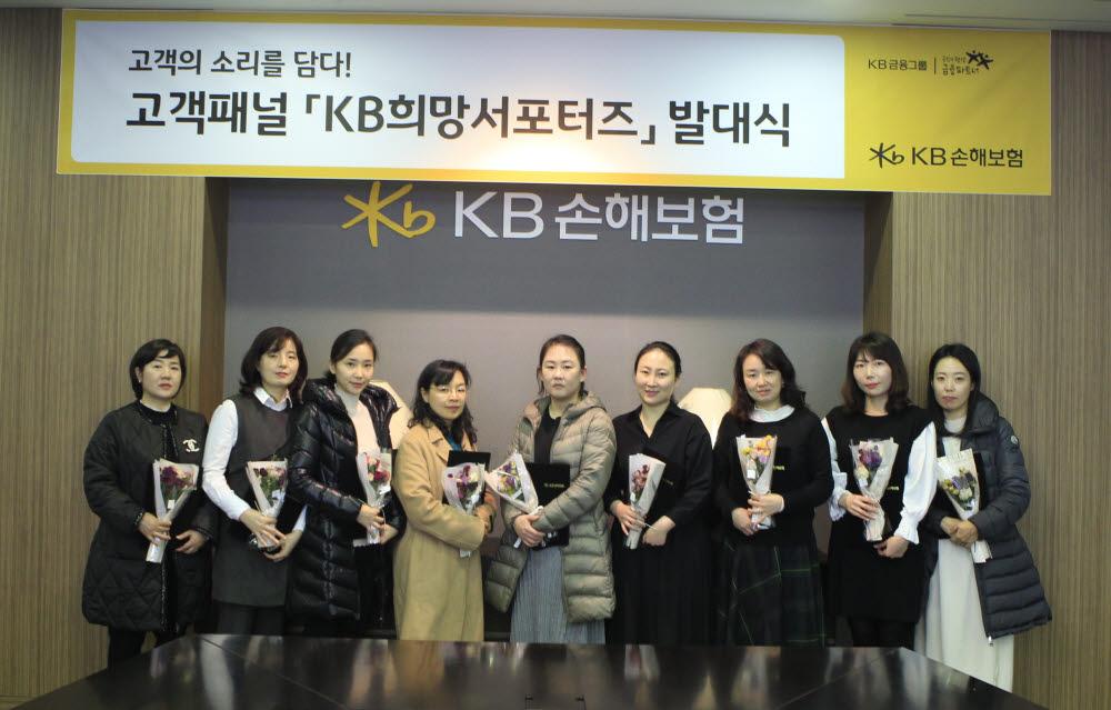 KB희망서포터즈 제14기 인원들이 임명장을 받은 후 기념촬영했다.