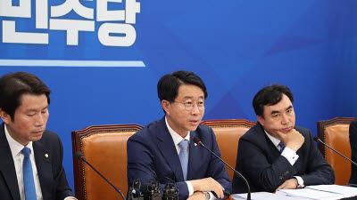 민주당, 중소제조기업 '스마트공장 100%'·소재부품장비 5조 투입 공약