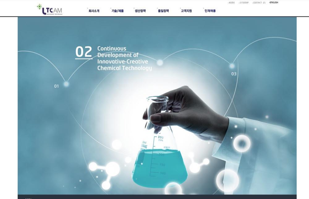 SK하이닉스, 3D 낸드 핵심 소재 '고선택비인산' 다변화…엘티씨에이엠 공급 초읽기