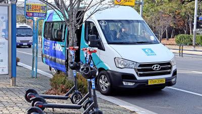 현대차, 인천에 각종 교통수단과 연계하는 '다중 모빌리티 사업' 한다
