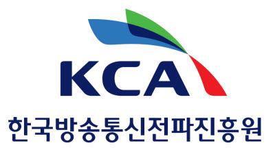 한국방송통신전파진흥원, 채용에 'AI역량검사' 활용