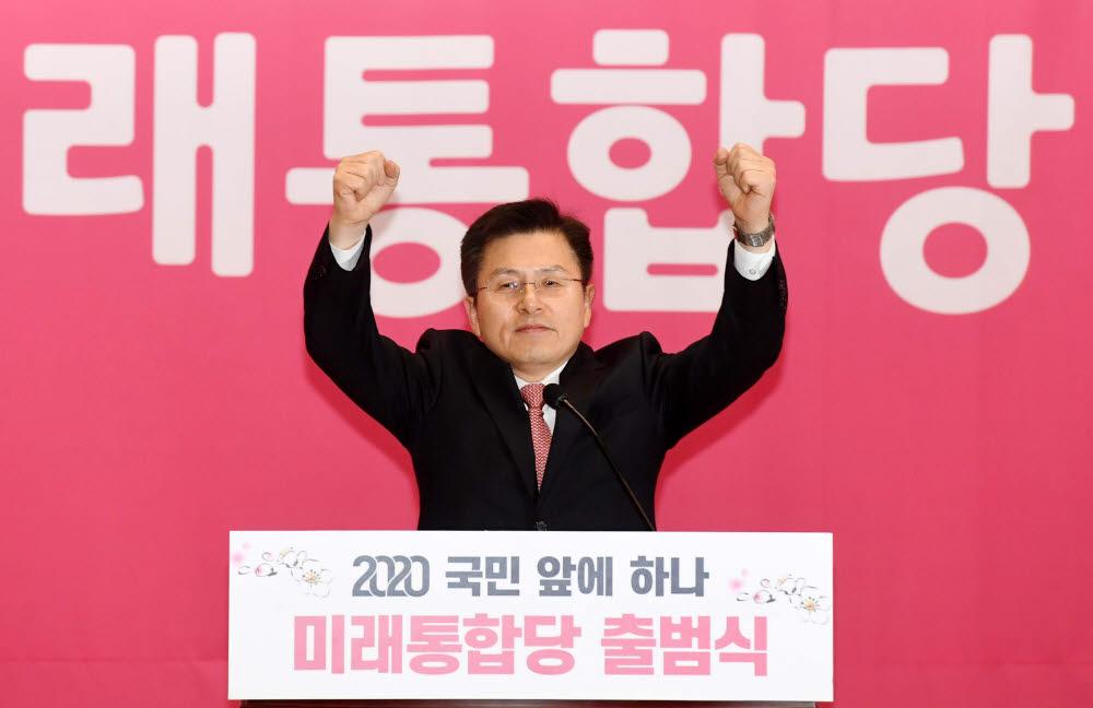 """황교안 미래통합당 대표가 """"환호합시다""""라고 말하며 두 손을 번쩍 들고 있다."""