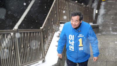 {htmlspecialchars(이낙연, 임미리 칼럼 후폭풍 첫 공식사과…임미리