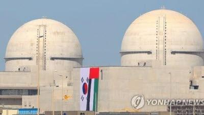 UAE, '한국 수출' 바라카 원전 1호기 운전허가 승인