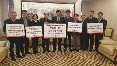 한국게임학회, 우한 시민 지원금 중국대사관에 전달