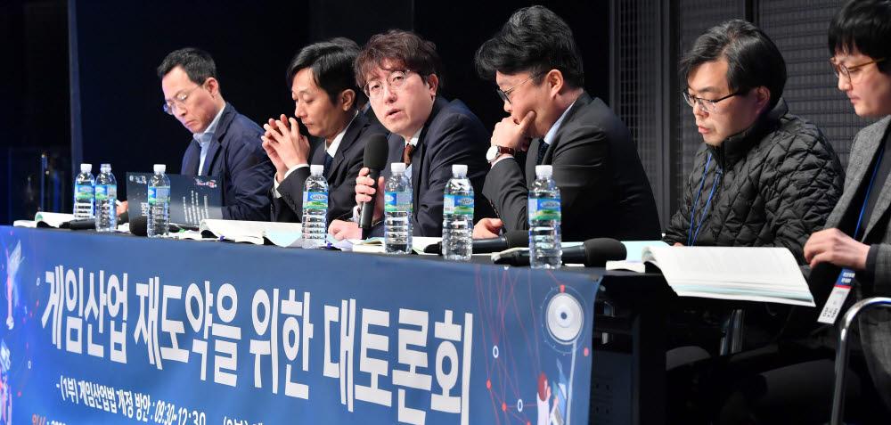 게임산업 재도약을 위한 대토론회가 18일 서울 서초구 넥슨 아레나에서 열렸다. 게임산업법 개정방안과 게임산업 발전방안에 대한 토론이 진행되고 있다. 박지호기자 jihopress@etnews.com