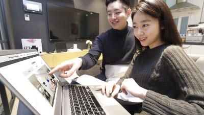 KT-대우건설, 사이버 모델하우스 개관
