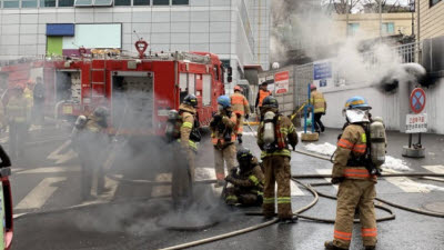 중요통신시설 안전점검에 소방전문가 참여