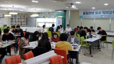 경기도경제과학진흥원, 중기 직무능력 향상교육 지원