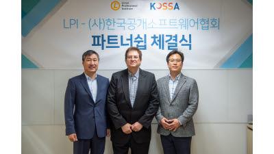 LPI, 한국공개소프트웨어협회와 채용 파트너십 체결