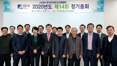 한국전자문서협회, 정기총회 개최…김성규 포스토피아 대표 신임 회장 선임