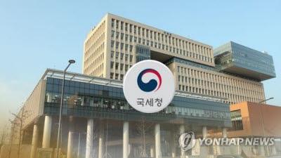과세정보 공유 범위·절차 '비공개'...기업 '영업기밀 누출' 우려