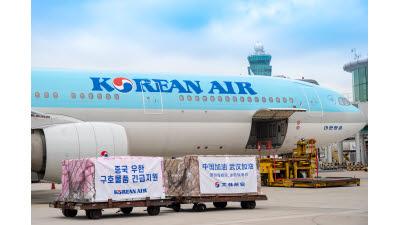 대한항공, 중국 우한에 마스크 4만장 지원