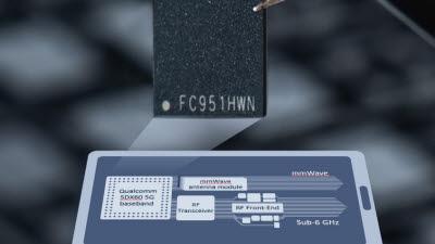 삼성전자, 퀄컴 5나노 모뎀 칩 'X60' 일부 위탁생산