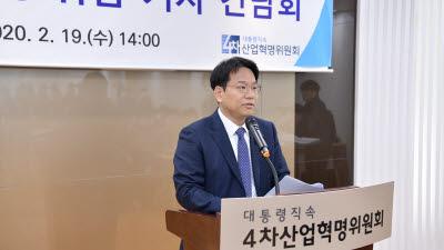 """윤성로 4차 산업혁명委 위원장 """"AI활성화·규제 혁신 집중"""""""