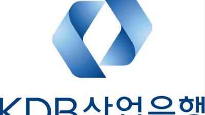 '명예퇴직제 확대 검토' 국책은행-정부 핵심 관계자 회동