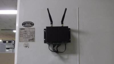 {htmlspecialchars(에어릭스, 전력·효율 잡은 산업용 냉난방기 IoT 관제시스템 특허 등록)}