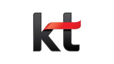 KT, 산·학·연 'AI One Team' 결성'...AI 1등 국가' 협력