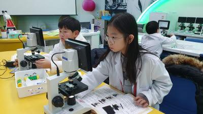국립광주과학관, 봄 학기 테마형 과학교실 수강생 모집
