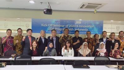 STEPI, 인도네시아와 과기정책 협력의 장 펼쳐