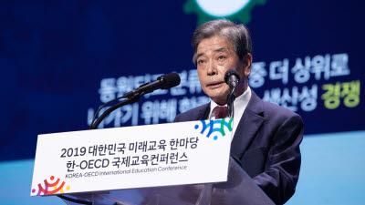 3기 국가교육회의 21일 출범....김진경 의장 연임