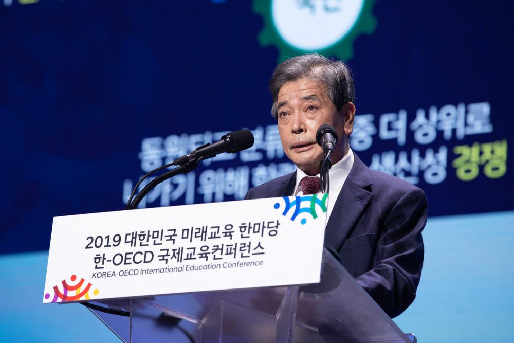 김진경 국가교육회의 의장