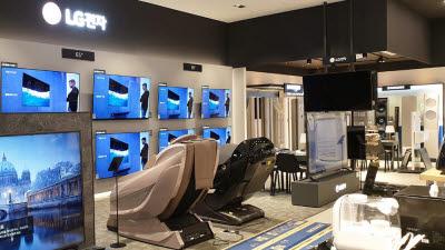 전자랜드, 경기광주점 '파워센터'로 리뉴얼 오픈