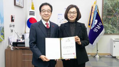 성남문화재단, 노재천 제6대 대표이사 취임