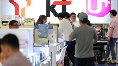 5G·IoT시대에…'단통법 개정안' 논의 착수