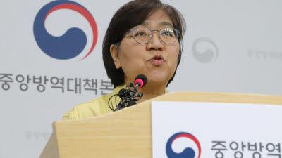슈퍼전파의심 '31번째 환자', 청도 대남병원 환자 관련조사 中...