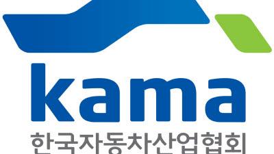 글로벌 車판매량 2년 연속 감소세…국산차 판매량 1.9%↓