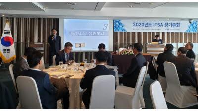 한국IT서비스산업협회, 올해 법·제도 개선 추진…기업 애로 해결 최우선