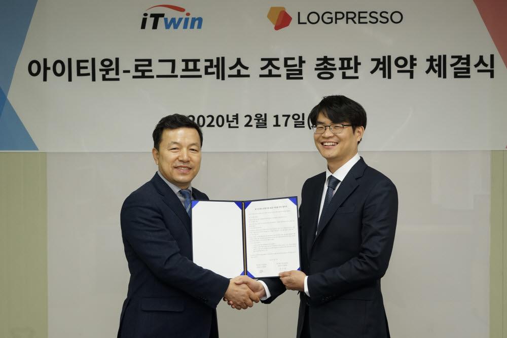 양봉열 로그프레소 대표(오른쪽)가 곽영호 아이티윈 대표와 조달 총판 계약을 체결한 후 악수를 나누고 있다.