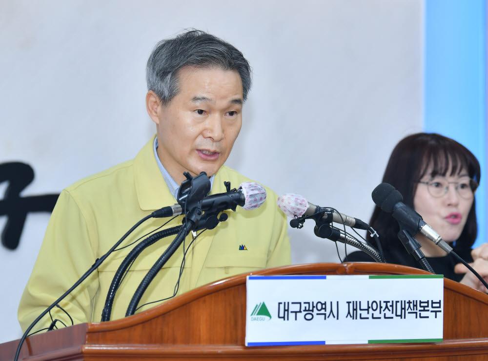 코로나19 관련 브리핑하고 있는 채홍호 대구시 행정부시장.