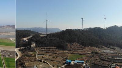 [르포] 영광 복합형 풍력발전단지 가보니...산에도, 들에도, 바다에도 '풍력'