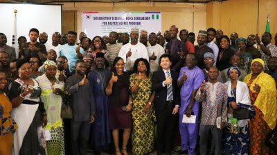 코이카, 석사학위 연수사업 통해 나이지리아 인재 양성