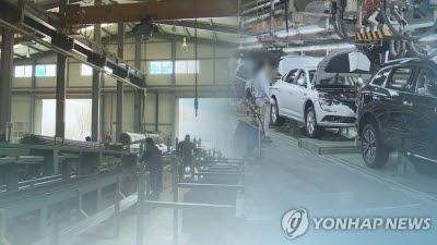 작년 광공업생산 화학제품 호조로 대전↑…서울·전북은 감소