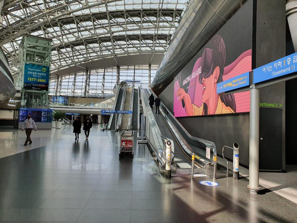 공항철도에서 인천공항으로 이어지는 환승센터.