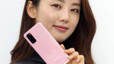 "LG유플러스 ""갤럭시S20 예약가입 '핑크' 36% 가장 많아"""