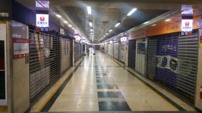 [코로나19 초비상]확진자 다녀간 대전 상점가…손님 끊길까 '발동동'