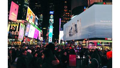 현대차-BTS, 美 뉴욕서 글로벌 수소 캠페인 최초 공개