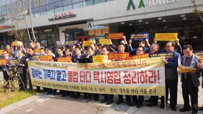 '타다금지법' 통과 분수령…택시 집회 총공세에 타다 '상생안' 맞대응