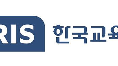 KERIS, NEIS 서포터즈 모집