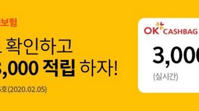 SK플래닛 '시럽 월렛', 캐롯손보 '퍼마일 자동차보험' 판매